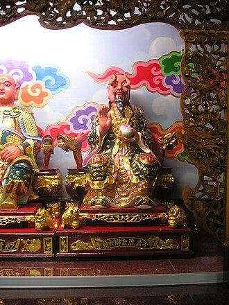 Tai Sui - Image: Taisui