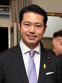 Taku Otsuka Japanese politician