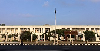 Tamil Nadu Police - Tamil Nadu Police head Quarters in Beach Road Chennai