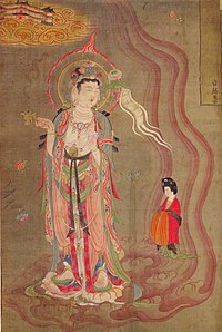 A Tang-era painting of a Bodhisattva holding an incense burner, from Dunhuang.