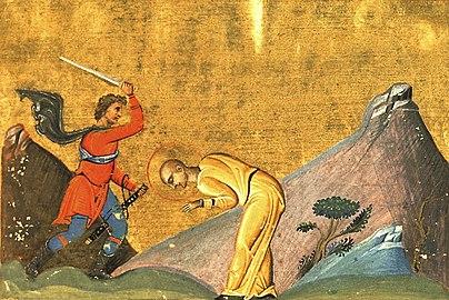 Tatiana of Rome (Menologion of Basil II)