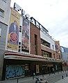 Teatro Fígaro (Madrid) 01.jpg