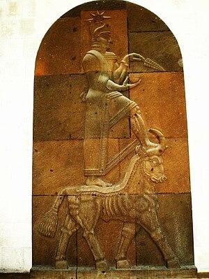 Theispas - Depiction of the Araratian god Teisheba. Erebouni Fortress Museum: Yerevan, Armenia