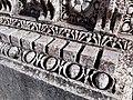 Temple of Jupiter, Baalbek 28208.jpg
