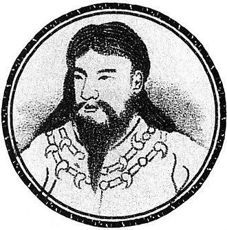 Emperor Kaika - Image: Tennō Kaika thumb