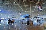 Terminal 1 Departure Lobby of Tokyo Narita Airport (South Wing).JPG