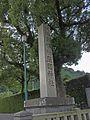 Terukuni shrine , 照国神社 - panoramio (5).jpg