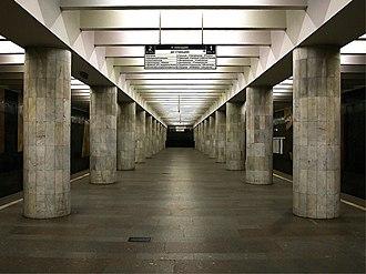 Nagatinskaya - Image: The Nagatinskaya Metro