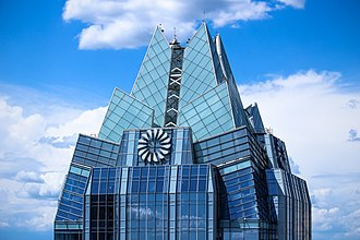 Frost Bank Tower - Image: The Owl
