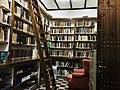 The American Legation Library.jpg