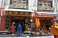 The Barkhor, Lhasa (55) (43655641551).jpg