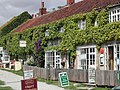 The Barn Hotel, Hutton-le-Hole - geograph.org.uk - 406540.jpg