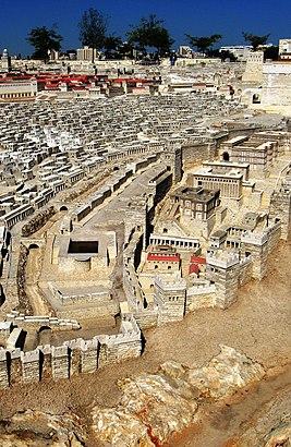 איך מגיעים באמצעות תחבורה ציבורית אל עיר דוד? - מידע על המקום