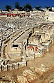 The City of David.jpg