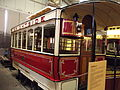 The Great Exhibition Hall - Century of Trams Exhibition - National Tramway Museum - Crich - Sheffield 15 (15371276156).jpg