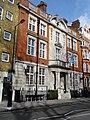 The Hellenic Centre - Formerly the Swedish War Hospital 1914-1918 - 16-18 Paddington Street Marylebone London W1U 5AS.jpg