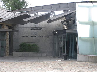 Mount Herzl - Entrance to Herzl museum