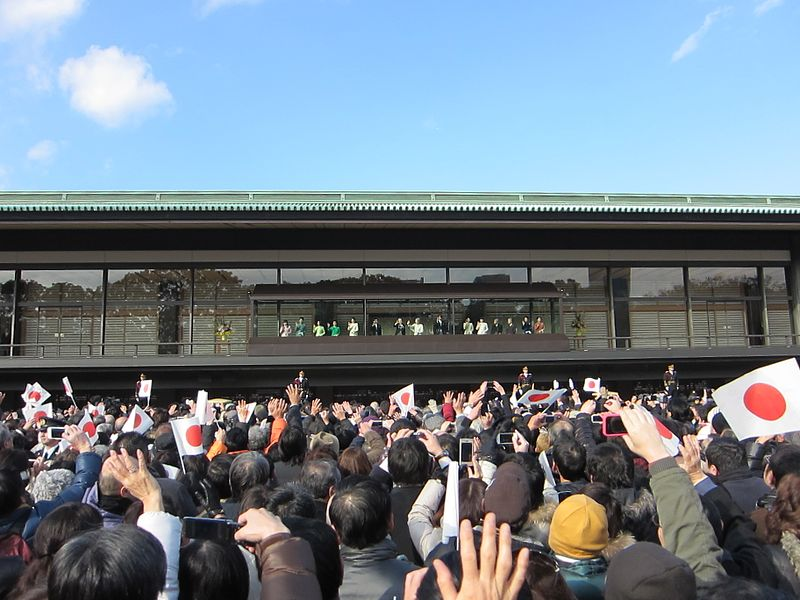 The Imperial Family wave to the crowd during Ippan Sanga.