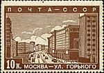 The Soviet Union 1939 CPA 653 stamp (Gorky Avenue).jpg