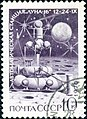 The Soviet Union 1970 CPA 3952 stamp (Luna 16 Leaving Moon (1970.09.20)) cancelled.jpg