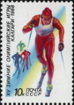 The Soviet Union 1988 CPA 5906 stamp (XV Olympic Winter Games Calgary '88. Cross-country skiing).png