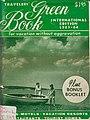 The Travelers' Green Book 1963-64.jpg