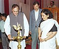 The Union Minister for Youth Affairs and Sports Shri Sunil Dutt inaugurates a culture exchange programme - UTSAV, for the youth of Jammu & Kashmir, in New Delhi on November 22, 2004.jpg