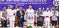 The Vice President, Shri M. Venkaiah Naidu unveiling new logo of CSIR-IICT at the Platinum Jubilee Celebrations of CSIR-IICT (Indian Institute of Chemical Technology), in Hyderabad.JPG