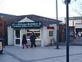 The Village Cobbler, Prestwich - geograph.org.uk - 681243.jpg