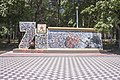 The monument to soldiers killed during the civil and great Patriotic war MG 2623.jpg