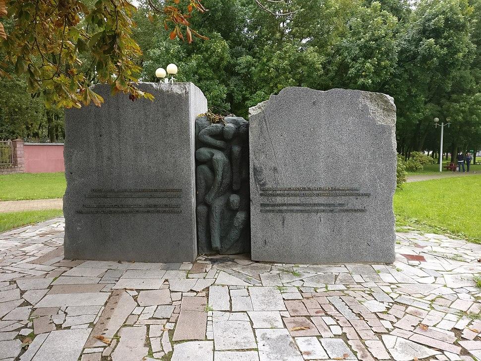 The monument to victims of Minsk ghetto at Pritytskogo street, Minsk, Belarus