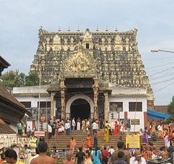 Thiruvanthapuram Temple.JPG