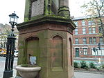 File:Thomas Thompson Memorial Fountain 1.JPG