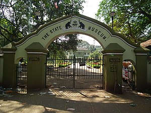 Thrissur Museum and zoo - Dec2011- 0216.JPG