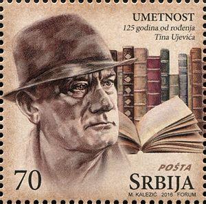 Tin Ujević - Ujević on a 2016 Serbian stamp