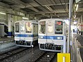 Tobu 8000 series 8497 & 84120 at Bushu-Nagase Station.jpg