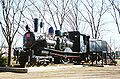 Tobu No.40 Steam Locomotive.jpg