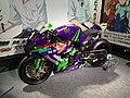 Tokyo Game Show 2014 (15295272182).jpg