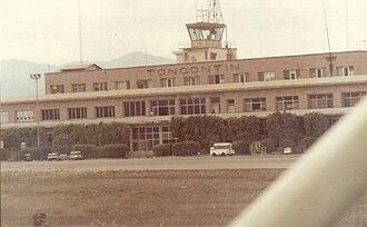 Toncontín International Airport - Toncontín in the 1980s
