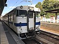 Train for Umi Station at Kashii Station.jpg