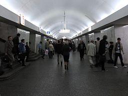 Tretyakovskaya (Третьяковская) (5056919546)
