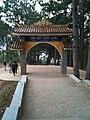 Truc Lam Gate.JPG