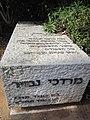 Trumpeldor Cemetery OVEDC 24.JPG