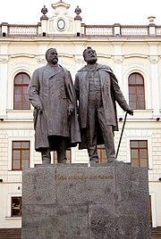 Monument of Chavchavadze (l) und Tsereteli (r) in Tbilisi