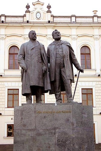 File:Tschawtschawadse - Zereteli Monument Tbilissi.jpg