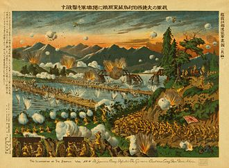 Asian and Pacific theatre of World War I - The Siege of Tsingtao.