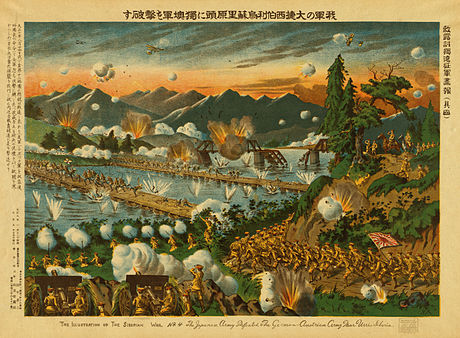 Japanese troops attacking the German Treaty Port of Tsingtao in 1914 Tsingtao battle lithograph 1914.jpg