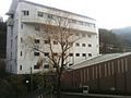 Tsuru university no.2.JPG