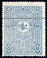 Turkey 1891 Sul5105.jpg