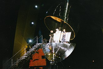 PopMart Tour - The mirrorball lemon that U2 emerged from for encores. The prop occasionally malfunctioned, trapping the band inside.